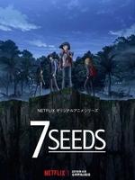 [Image: 7_seeds.jpg]