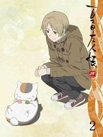 [Image: Natsume.s.Book.of.Friends.Season.4.jpg]