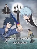 [Image: b_the_beginning_s.jpg]
