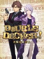 [Image: double_decker.jpg]