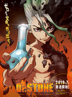 [Image: dr_stone.png]