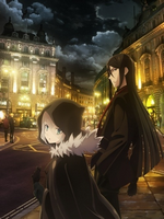 [Image: lord_el_melloi_rzgn.png]