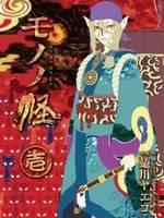 [Image: mononoke_manga.jpg]