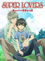 [Image: super_lovers.jpg]