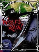 [Image: wolfsrain.jpg]
