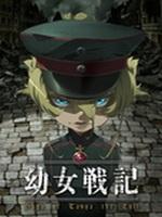 [Image: youjo_senki.jpg]